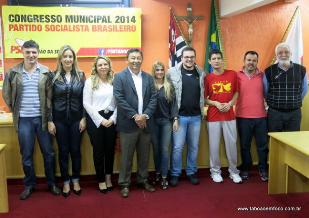 Novo diretório municipal de Taboão da Serra.