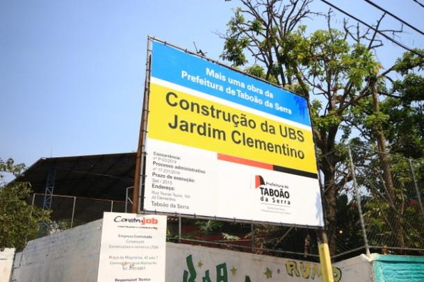 Obras da UBSs do Jardim Clementino iniciam no próximo mês (Foto: Vagner Hernandez / PMTS)