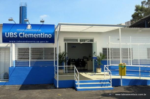 Fachada da nova unidade da UBS Clementino inaugurada em abril de 2016