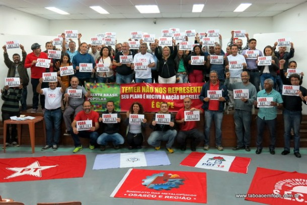 Sindicatos, partidos e movimentos sociais se reúnem contra o presidente interino Michel Temer.