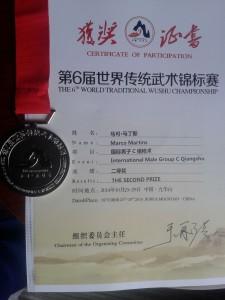 Certificado e medalha_Ariane Spinelli
