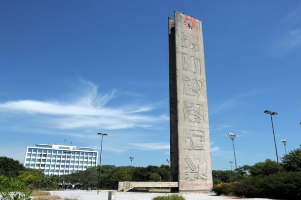 Praça do Relógio no campus da Usp da Capital Paulista. (Foto: Usp Imagens)